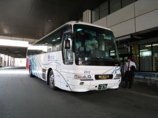 Journey080522_15