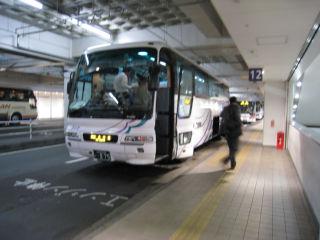 Journey080522_25