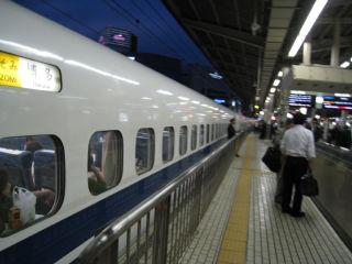 Journey080522_42