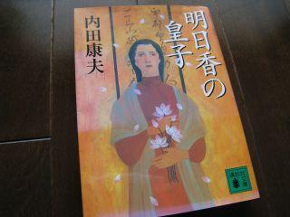 Book080607