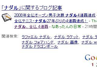 News080609