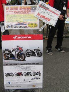 Bike080622_04