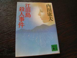 Book080624