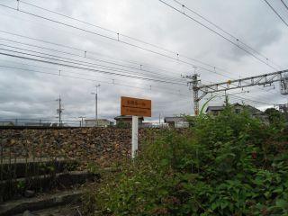 Train080623_01