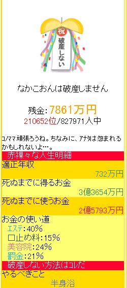 News080626_01