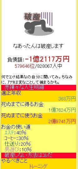 News080626_02
