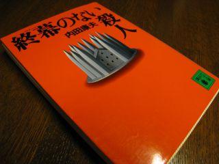Book080709