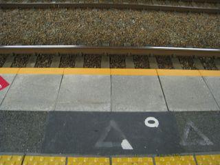 Train080710