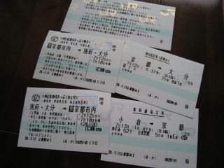 Train080711_02