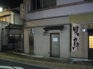 Beppu080713_07