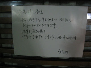 Beppu080713_08