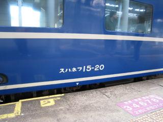 Journey080712_15