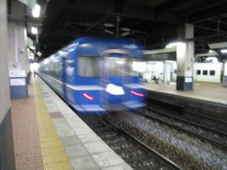 Journey080712_28