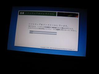 Computer080718_13