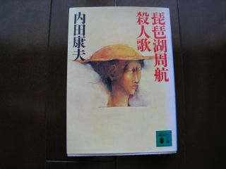 Book080719_01
