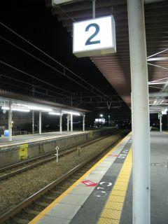 Train080719_01