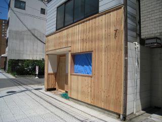 Kyoto080720