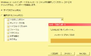 Computer080722