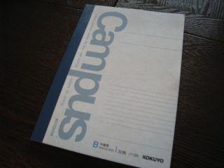 Book080724
