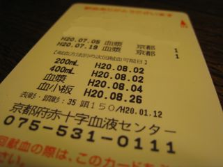 Blood080802