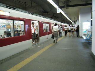 Kyoto080812_02