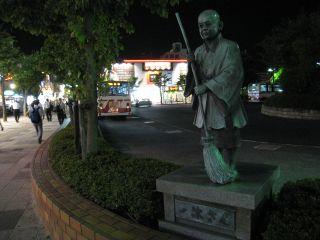 Kyoto080812_04