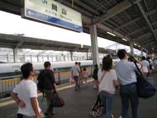 Journey080814_07