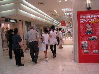 Kyoto080815_14