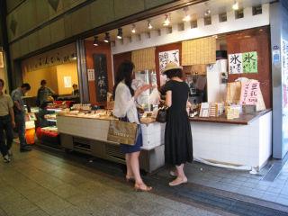 Kyoto080815_17