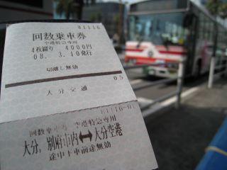 Journey080818_03