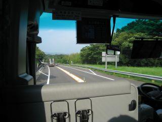 Journey080818_08