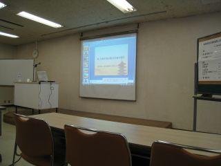 Study080821_09