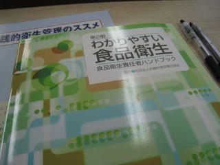 Study080821_10