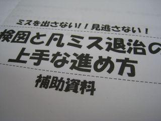 Study080826_09