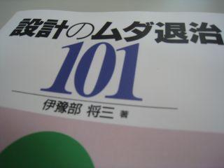 Study080826_10