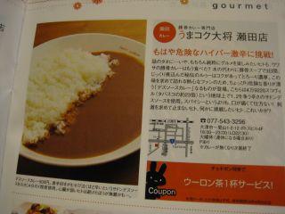 Gourmet080903_09