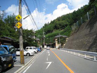 Kyoto080906_01
