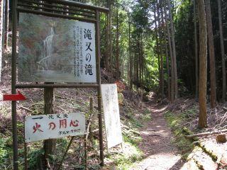 Kyoto080906_12