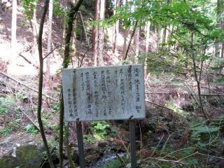 Kyoto080906_14