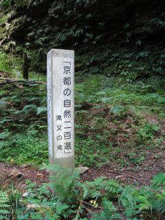 Kyoto080906_25