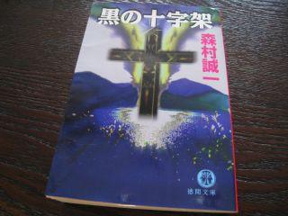 Book080907