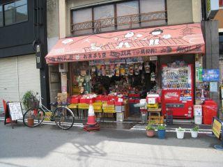 Kyoto080907_05