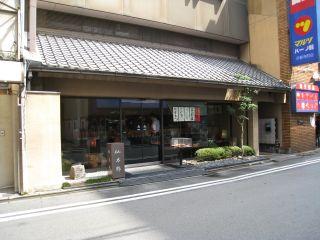 Kyoto080907_07