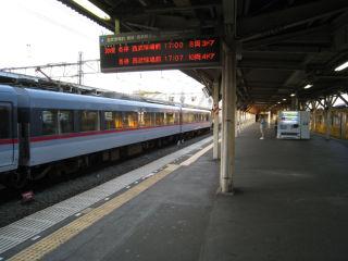 Journey080910_08