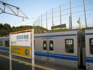 Journey080910_11