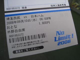 Baseball080910_04