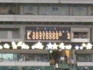 Baseball080910_37