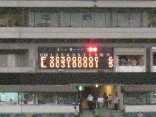 Baseball080910_39