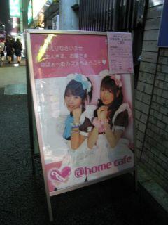 Cafe080911_01