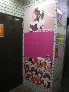 Cafe080911_02